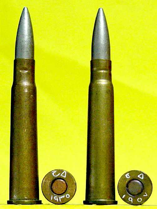 Iraqi 303 - General Ammunition Collector Discussion